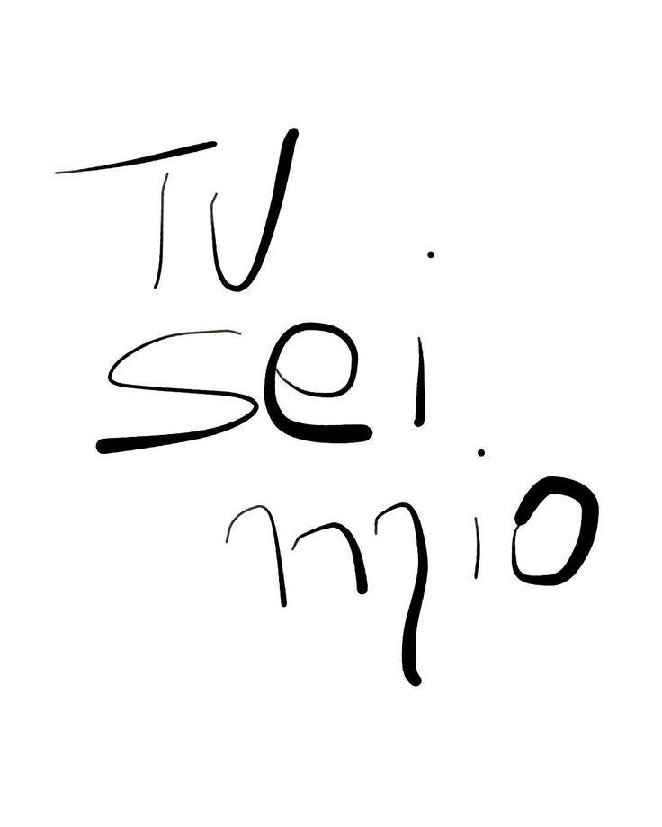 """""""Tu Sei Mio"""""""